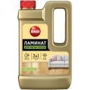 """Bagi средство для мытья пола из ламината и пробковых полов """"Ламинат"""", 550 мл"""