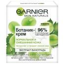 """Garnier крем для лица """"Виноград"""" для нормальной и смешаной кожи, 50 мл"""