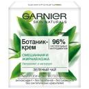 """Garnier крем для лица """"Зеленый чай"""" для смешаной и жирной кожи, 50 мл"""