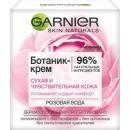 """Garnier крем для лица """"Розовая вода"""" для сухой и чувствительной кожи, 50 мл"""