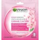 """Garnier маска для лица """"Увлажнение + Сияние Сакуры"""" тканевая, 32 гр"""