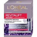 "L'Oreal маска для лица ""Dermo-expertise. Revitalift.Филлер"", 50 мл"