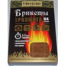 брикеты для розжига, 2 х 32 шт