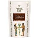 """Фараоновы ванны соль для ванн """"Фараоновы ванны с маслом какао. Молочный шоколад"""", 500 г"""