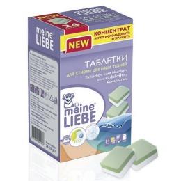 Meine Liebe таблетки для стирки цветных тканей концентрат, 24 шт