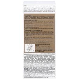 """L'Oreal комплексный уход-скульптор """"Возраст эксперт 55+"""" для лица, шеи и зоны декольте, 50 мл"""