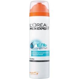 """L'Oreal гель для бритья """"Men Expert"""" для чувствительной кожи, 200 мл"""