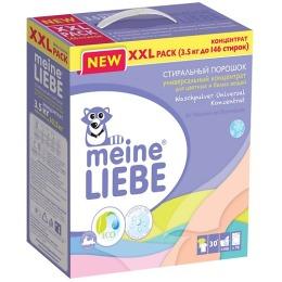 Meine Liebe стиральный порошок универсальный для цветных и белых вещей, 3,5 кг