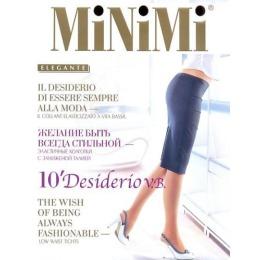 """Minimi колготки """"Desiderio 10. VB"""" fumo"""
