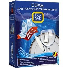 Top House соль для посудомоечных машин всех типов крупнокристаллическая