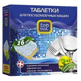 """Top House таблетки """"Защита стекла и серебра"""" для посудомоечных машин всех типов"""