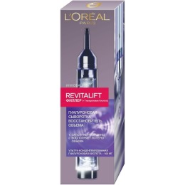 "L'Oreal сыворотка для лица ""RevitaLift. Филлер"" против морщин для лица, 16 мл"