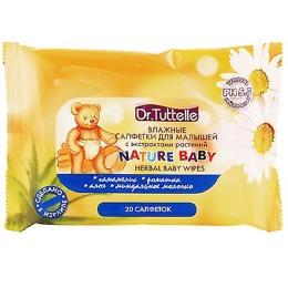 Dr.Tut салфетки влажные для малышей, мягкая упаковка