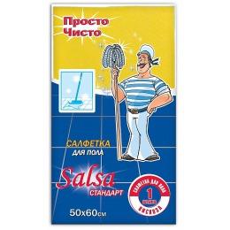 """Просто Чисто салфетка """"Сальса"""" 500x600 мм для пола, 1 шт"""