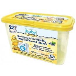 """Babyline Растворяемые капсулы """"BIO"""" для стирки детских вещей и пеленок, 22 шт"""