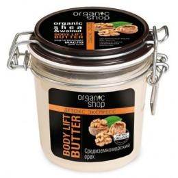 """Organic Shop Масло для тела подтягивающее """"Средиземноморский орех"""""""