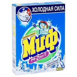 """Миф стиральный порошок """"Морозная свежесть"""""""