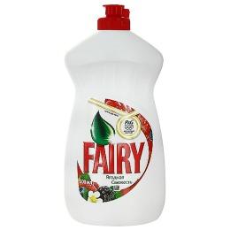 """Fairy средство для мытья посуды """"Ягодная свежесть"""""""