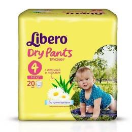 "Libero подгузники-трусики ""Dry Pants"" 7-11 кг"