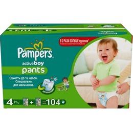 """Pampers подгузники-трусики """"Active Boy"""" 9-14 кг, размер 4"""