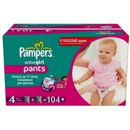 "Pampers подгузники-трусики ""Active Girl"" 9-14 кг, размер 4"