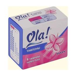 """Ola тампоны """" SUPER PLUS """", 8 шт"""