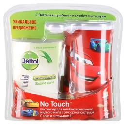 """Dettol диспенсер для антибактериального жидкого мыла для рук с """"Алое и витамином Е"""" с сенсорной системой"""