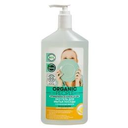 """Organic people гель для мытья посуды """"Green clean lemon"""", 500 мл"""