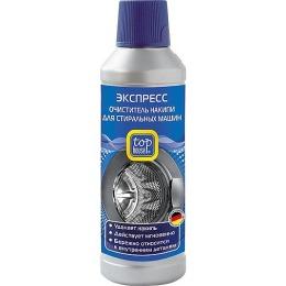 Top House экспресс-очиститель накипи для стиральных машин
