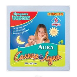 """Aura простыни гигиенические """"Солнце и Луна"""" 60х60 см"""