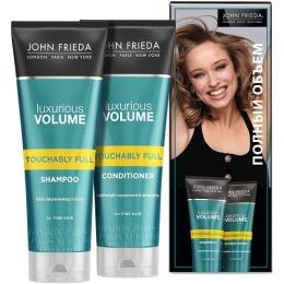 "John Frieda набор ""Luxurious Volume Touchably Full. Объем"", 250 мл + 250 мл"
