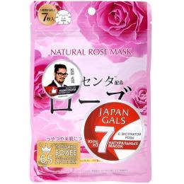 """Japan Gals маска для лица """"Natural Rose"""" с экстрактом розы"""