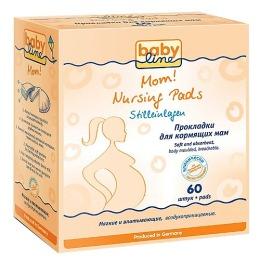 Babyline прокладки для груди, 60 шт