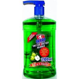 """Luxus средство для мытья посуды """"Яблоко"""""""