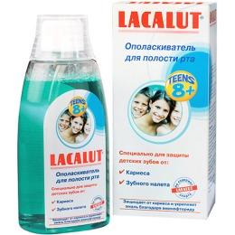 Lacalut ополаскиватель для полости рта, 8+