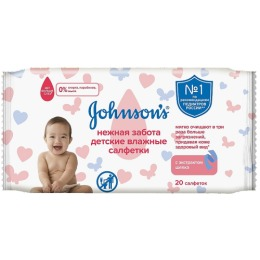 "Johnson`s baby салфетки детские ""Нежная забота"", 20 шт"