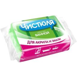 Чистюля губка поролоновая для ванной с чистящим абразивным слоем и фаской, 1 шт