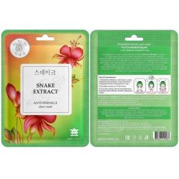 """Mi-Ri-Ne маска для лица """"Snake Extract"""" тканевая, с экстрактом змеиного яда, 23 г"""
