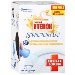 """Туалетный Утенок диски чистоты """"Гигиена и Белизна Цитрус"""""""