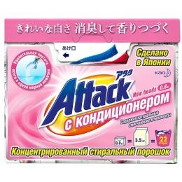 """Attack """"New Beads"""" стиральный порошок с кондиционером, концентрированный, 0,8 кг"""