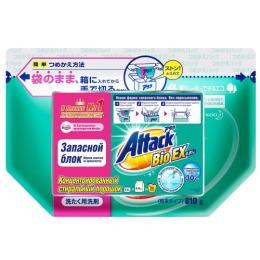Attack BioEX Концентрированный стиральный порошок запасной блок, 0,81 кг