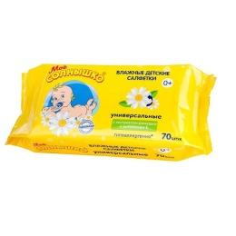 Мое солнышко салфетки влажные универсальные детские, 70 шт