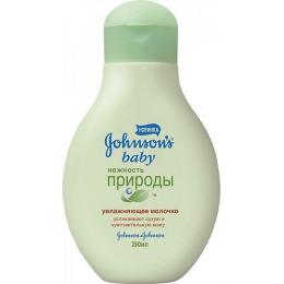 """Johnson`s baby увлажняющее молочко """"Нежность природы"""", 250 мл"""