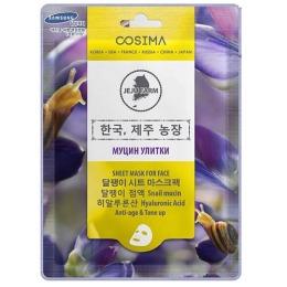 Cosima маска с экстрактом секрета улитки и гиалуроновой кислотой для лица на тканевой основе Разглаживание морщин и восстановление тонуса, 25 г