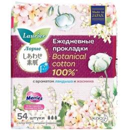 Laurier женские гигиенические прокладки на каждый день с ароматом Ландыша и Жасмина  Botanical Cotton, 54 шт