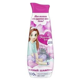 Маленькая фея нежный шампунь для детей от 1 года