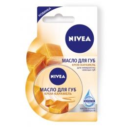"""Nivea масло для губ """"Крем-карамель"""""""