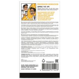 Professor SkinGOOD полоски для носа Blackheads Out, очищающие, 6 шт