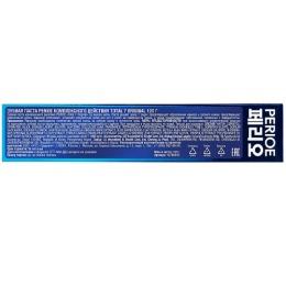 Perioe LG зубная паста комплексного действия Total 7 original