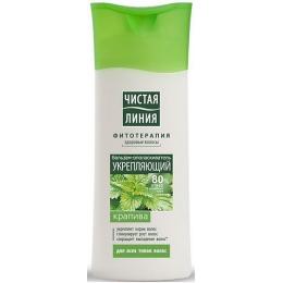 Чистая Линия бальзам-ополасккиватель для всех типов волос, против перхоти с экстрактом лопуха